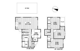 4LDK House in Imajuku minamicho - Yokohama-shi Asahi-ku