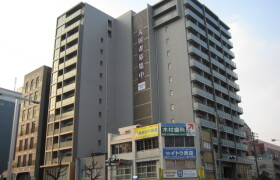 1SLDK Mansion in Aoi - Nagoya-shi Higashi-ku