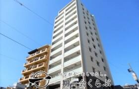 2LDK {building type} in Minamikoiwa - Edogawa-ku