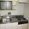 1LDK Apartment to Rent in Fuchu-shi Interior