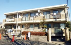3LDK Apartment in Fujizuka - Yokohama-shi Kohoku-ku
