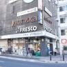 1K Apartment to Rent in Kyoto-shi Shimogyo-ku Supermarket