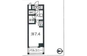 墨田區本所-1K公寓大廈