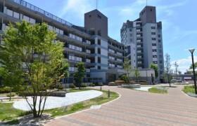 2LDK Mansion in Chumarucho - Nagoya-shi Kita-ku