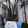 2LDK Apartment to Buy in Shibuya-ku Shopping Mall
