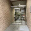 1LDK Apartment to Buy in Bunkyo-ku Entrance Hall