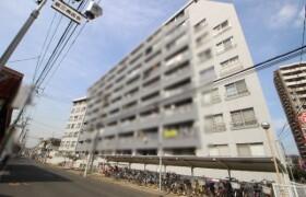 2SLDK {building type} in Iizuka - Kawaguchi-shi