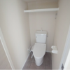 2SDK Apartment to Buy in Nerima-ku Toilet