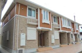 1LDK Apartment in Anabeshinden - Odawara-shi