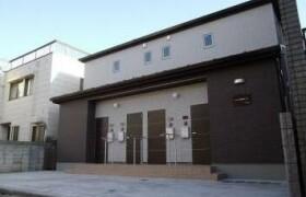 1LDK Apartment in Denenchofu - Ota-ku