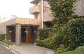3LDK Mansion in Nakamachi - Setagaya-ku