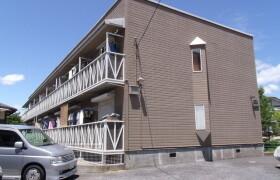 3LDK Apartment in Oyuminochuo - Chiba-shi Midori-ku