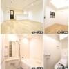 在澀谷區購買3LDK 公寓大廈的房產 內部