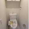 1K Apartment to Buy in Shibuya-ku Toilet