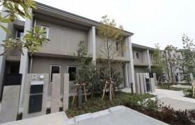 2LDK Town house in Seta - Setagaya-ku