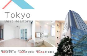 新宿區百人町-1LDK公寓大廈