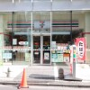 Whole Building Retail to Buy in Minato-ku Interior
