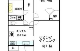 2LDK Apartment in Kabukicho - Shinjuku-ku