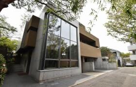 涩谷区松濤-2LDK公寓