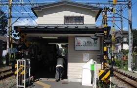 3LDK House in Kaminoge - Setagaya-ku