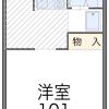 1K Apartment to Rent in Fukuoka-shi Higashi-ku Floorplan
