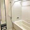 4LDK Apartment to Buy in Otsu-shi Bathroom