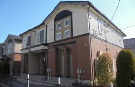 1LDK Apartment in Kayama - Odawara-shi