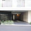 1SLDK Apartment to Buy in Minato-ku Exterior