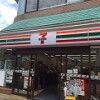 1K Apartment to Rent in Arakawa-ku Convenience Store