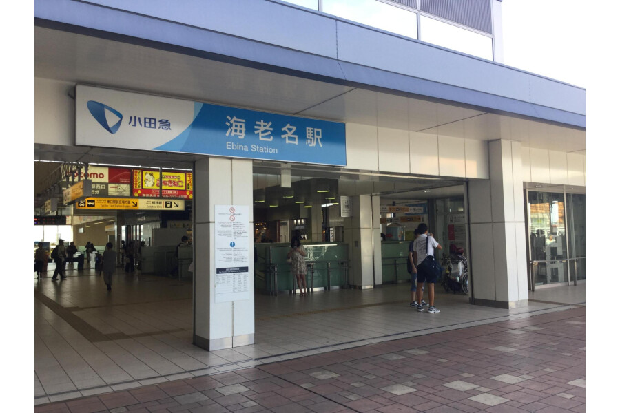 1K Serviced Apartment to Rent in Ebina-shi Public facility