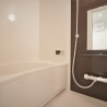 3LDK Apartment to Buy in Osaka-shi Nishiyodogawa-ku Bathroom