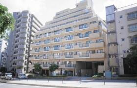4LDK Apartment in Sumiyoshicho - Shinjuku-ku