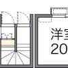 1K Apartment to Rent in Takatsuki-shi Floorplan