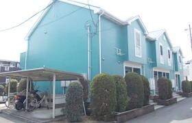 2DK Apartment in Wadagahara - Minamiashigara-shi
