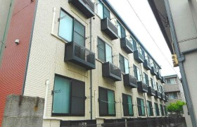 1K Mansion in Tamachi - Kawasaki-shi Kawasaki-ku