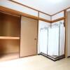 1LDK Apartment to Rent in Ota-ku Storage