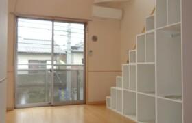 2LDK Mansion in Seijo - Setagaya-ku