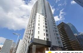 2SLDK {building type} in Nishishinjuku - Shinjuku-ku