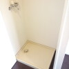 2LDK Apartment to Rent in Setagaya-ku Equipment