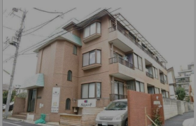 2DK Mansion in Kaminoge - Setagaya-ku