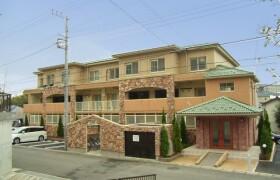 3LDK Mansion in Higashiarima - Kawasaki-shi Miyamae-ku