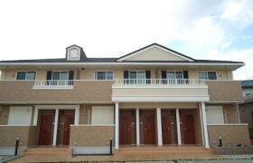1LDK Apartment in Deguchicho - Chigasaki-shi
