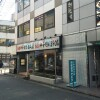 1K Apartment to Rent in Saitama-shi Chuo-ku Restaurant