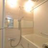 3LDK Apartment to Buy in Fujisawa-shi Bathroom