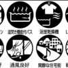 3LDK Apartment to Buy in Nishitokyo-shi Equipment