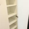 1K Apartment to Rent in Sumida-ku Equipment