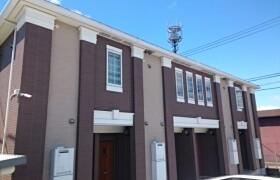 1K Apartment in Shimotsuchidana - Fujisawa-shi