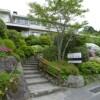 7LDK Hotel/Ryokan to Buy in Ashigarashimo-gun Hakone-machi Interior