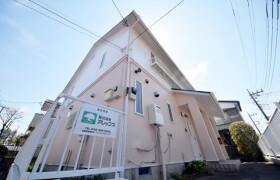 3LDK Terrace house in Hodokubo - Hino-shi