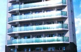 1LDK Apartment in Suido - Bunkyo-ku